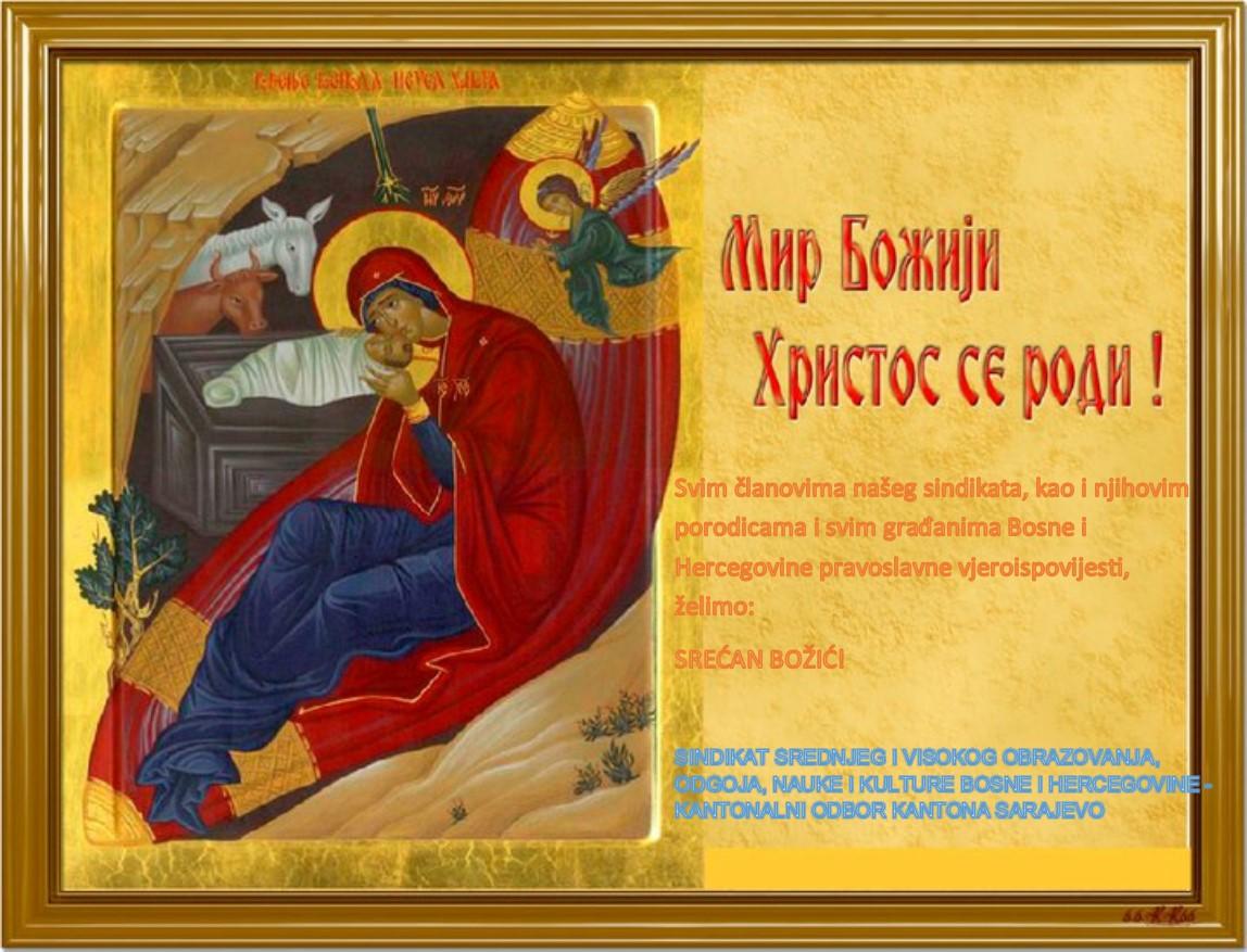 Čestitka za pravoslavni Božić 2020. godine