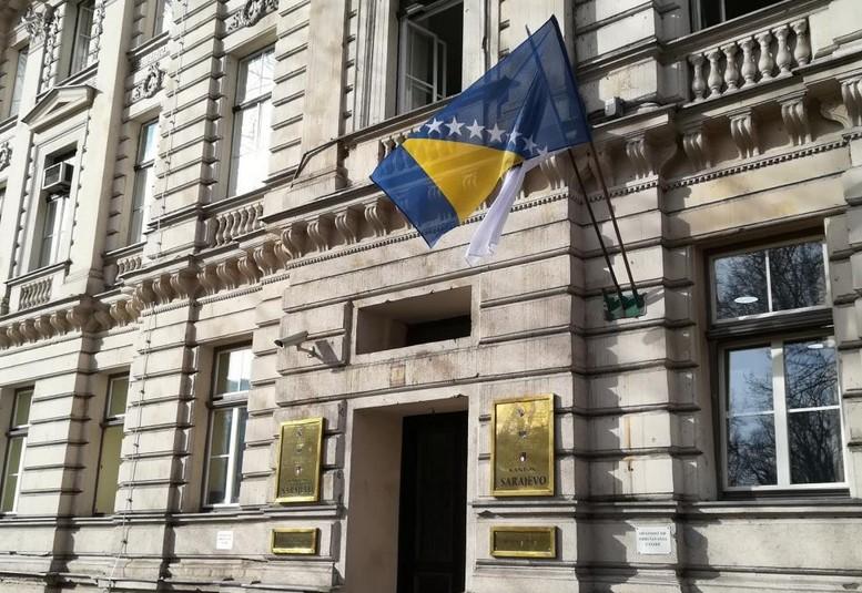 Primjedbe na Nacrt Uredbe o postupku prijema u radni odnos u javnom sektoru na području Kantona Sarajevo